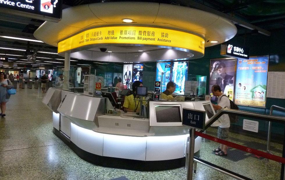 Slider Down Lighting Highlights, HK MTR Information Desk, Innermost