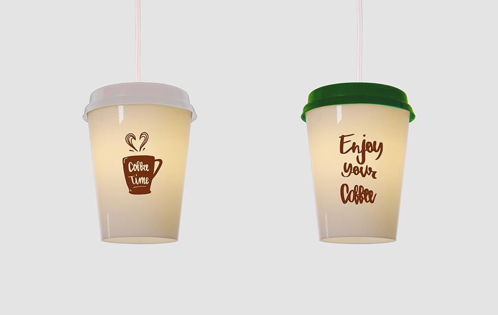 Slider Innermost Coffee web